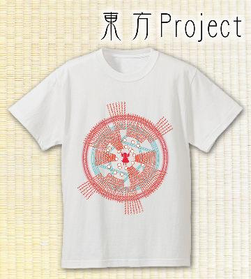 Spell Card Tシャツ ~レミリア・スカーレット~