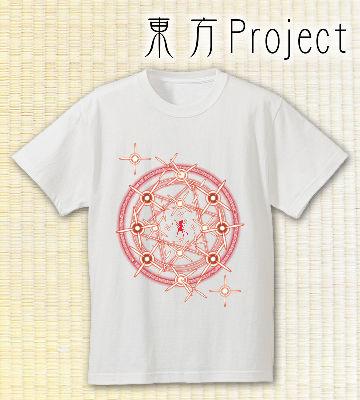 Spell Card Tシャツ ~フランドール・スカーレット~