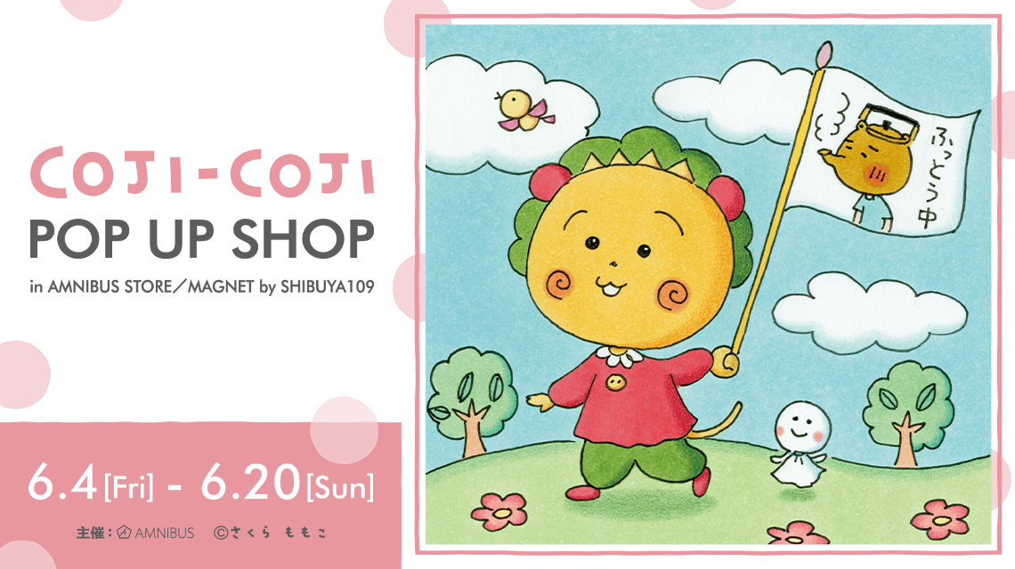 コジコジ POP UP SHOP in AMNIBUS STORE/MAGNET by SHIBUYA109