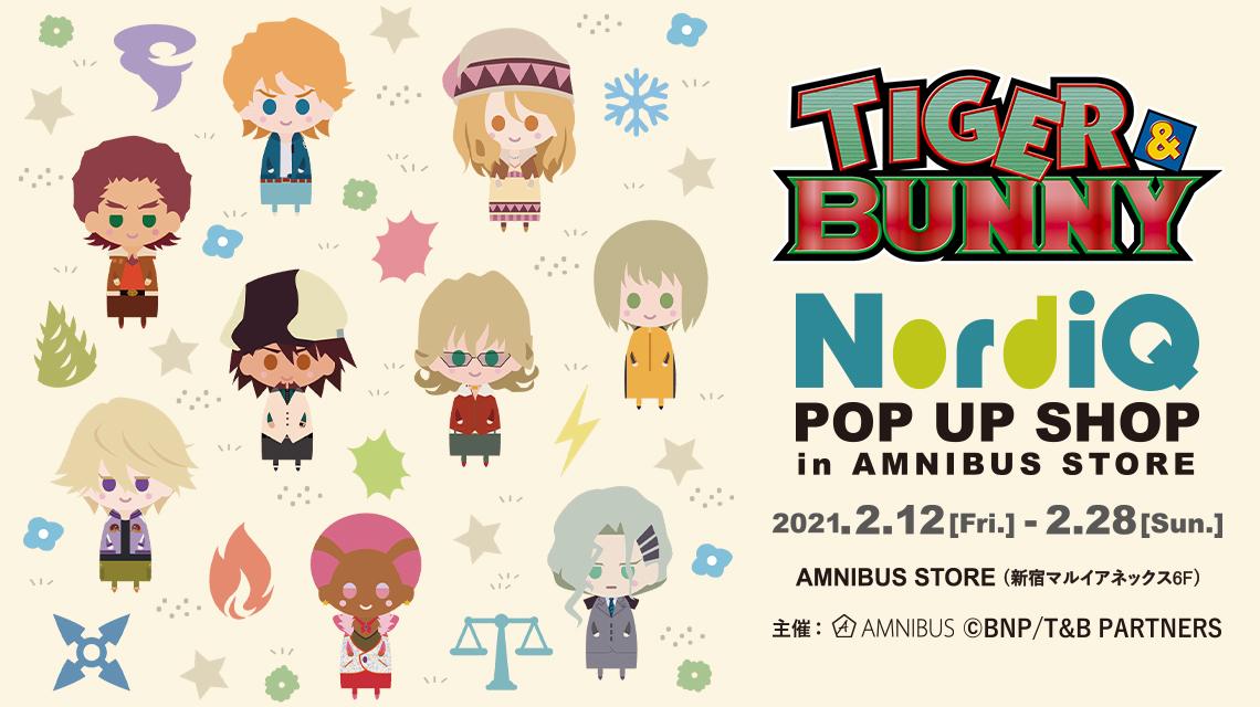 『TIGER & BUNNY』NordiQ POP UP SHOP in AMNIBUS STORE